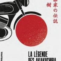 """La légende des Akakushiba"", Kazuki Sakuraba"